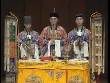 Musiques des trois religions chinoises. Musiques des rituels taoistes | Lianscheng Chen