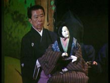 Le Japon, racines et ruptures. Bunraku l'art des marionnettes | Rosetayu, Toyotake