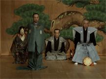 Week-end Japon. Théâtre nô : Kinuta | Asami Masakuni